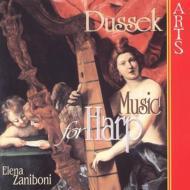 ハープのための音楽全集 エレーナ・ザニボニ(Hrp)
