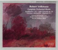 管弦楽曲全集 W.A.アルベルト/北西ドイツ・フィルハーモニー
