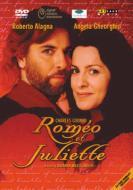 歌劇「ロメオとジュリエット」(2002年、チェコ共和国ズヴィーコフ王城ロケ撮影) ゲオルギュー/アラーニャ/チェコ・フィル/グァダーニョ/他