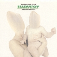 HARVEST〜SINGLES 1992-1997〜