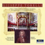 Complete Works For Trumpet, Oboe & Orchestra