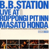 Bb Station Live At Roppongi Pit Inn