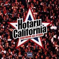 HOTARU CALIFORNIA