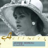 Actrices (Le Tourbillon)-Gold Music Story