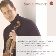 プロコフィエフ:ヴァイオリン協奏曲第2番、グラズノフ:ヴァイオリン協奏曲 スナイダー、ヤンソンス&バイエルン放送響