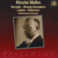 Orchestral Music Malko / Po