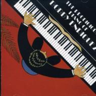 Prodi Gious Piano