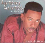 Juego De Amor 【Copy Control CD】