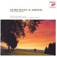 Piano Concerto: Fleisher(P)Szell / Cleveland O