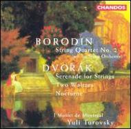 ボロディン/弦楽四重奏曲第2番他 ユーリ・トゥロフスキー/イ・ムジチ・ドゥ・モントリオール