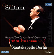 ブラームス:交響曲第1番、モーツァルト:《魔笛》序曲 スイトナー指揮シュターツカペレ・ベルリン(1988年6月13日東京ライヴ)