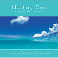 Healing Sea -ヒーリング シー