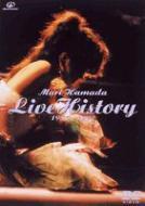 Mari Hamada Live History 1985〜1992