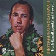 E Ho Omau Ka Ha Oka Hawaii