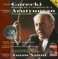 グレツキ:交響曲第3番、アルチュニアン:トランペット協奏曲 ナヌート&スロヴェニア交響楽団
