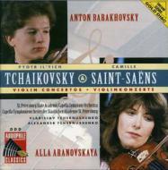 Violin Concertos: Barakhovsky, Aranovskaya