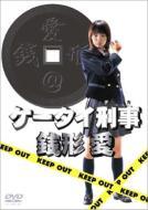 �P�[�^�C�Y�� �K�`�� DVD-BOX