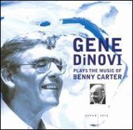 Souvenir -Plays The Music Ofbenny Carter