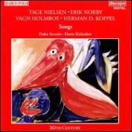 歌曲集-nielsen / Norby / ホルンポー / Koppel