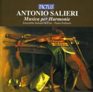 サリエリ:管楽合奏のための音楽 アンサンブル・イタリアーノ・ディ・フィアーティ