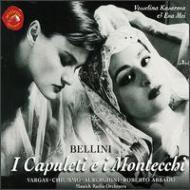 I Capuleti E I Montecchi: R.abbado / Munich Radio O E.mei Kasarrova