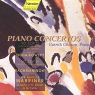 チャイコフスキー:ピアノ協奏曲第1番、ラフマニノフ:ピアノ協奏曲第2番 オールソン、マリナー&ASMF