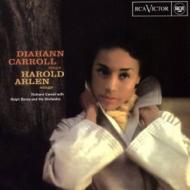 Halold Arlen Songs