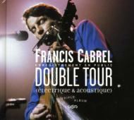 Doule Tour