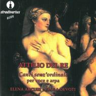 順序のない歌集 エレーナ・アルクーリ(声)、パオラ・デヴォーティ(ピアノ)
