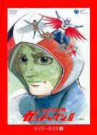 ガッチャマンー2 DVD-BOX(5枚組