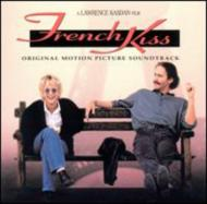 French Kiss -Soundtrack