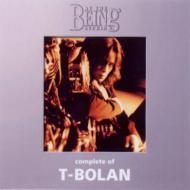 コンプリート・オブ T-BOLAN at the BEING studio