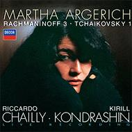 ラフマニノフ:ピアノ協奏曲第3番、チャイコフスキー:ピアノ協奏曲第1番 アルゲリッチ、シャイー&ベルリン放送響、コンドラシン&バイエルン放送響