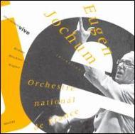 ブラームス:交響曲第1番、ブルックナー:交響曲第7番、他 ヨッフム&フランス国立管弦楽団(2CD)
