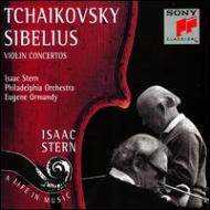 Violin Concertos: Stern / Ormandy / Philadelphia.o