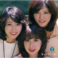 キャンディーズ/Golden Best