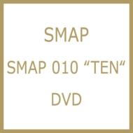 Smap 010 Ten