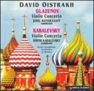 Violin Concerto: Oistrakh, Kondrashin, Kabalevsky / Russian State.so