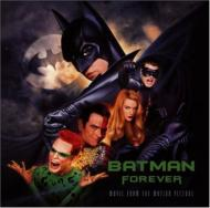 Batman Forever -Soundtrack