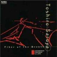 Fiber Of The Breath: 松原勝也(Vn)小松一彦 / 新日本po I.fischer / Nhk So Etc