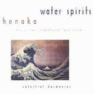 Water Spirits Music For S
