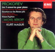 Comp.piano Concertos: Beroff(P), Masur / Lgo