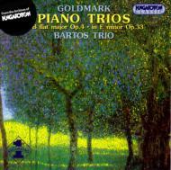 ピアノ三重奏曲集 バルトシュ・トリオ