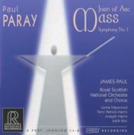 交響曲第1番、ミサ曲『ジャンヌ・ダルク没後500年を記念して』 ジェームス・ポール&スコティッシュ・ナショナル管弦楽団