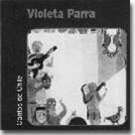 チリ民謡集 Cantos De Chile