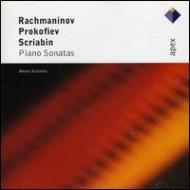 Piano Sonata.2 / .7 / .5: Sultanov