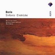 シンフォニア、アインドゥリュッケ ブーレーズ&フランス国立管弦楽団、他