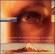 Liberda: 富士山の100の眺め