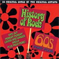 History Of Rock / 60's Part 4