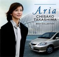Aria-best Collection